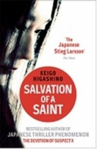 Salvation of a Saint (English) (Paperback): Book by Keigo Higashino