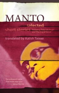 Manto: Selected Short Stories (English) (Paperback): Book by Sa'adat Hasan Manto