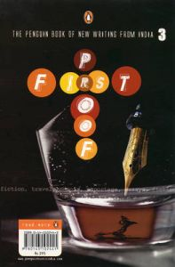 First Proof 3: Book by Sankar Sridhar