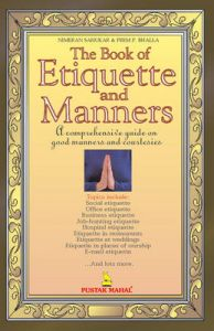 The Book of Etiquette and Manners: Book by N. Sahukar