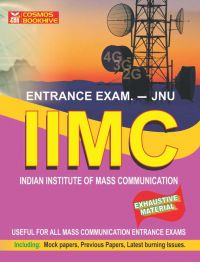 Indian Institute of Mass Communication (IIMC ) Entrance Exam (Paperback): Book by Sheetal Thapar