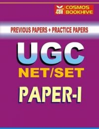 UGC Compulsory Paper-1 Previous Papers English Medium (Paperback): Book by Cbh Editorial Board