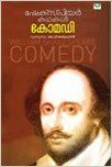 shakespeare kathakal comedy: Book by william shakespeare