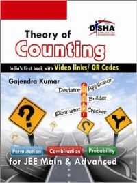 Theory of Counting - Permutation, Combination & Probability for Boards, JEE Main & Advanced 2015: Book by Gajendra Kumar