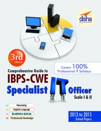 Comprehensive Guide to IBPS-CWE Specialist IT Officer Scale I & II - 3rd Edition: Book by Disha Experts
