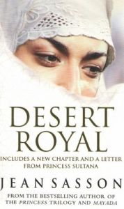 Desert Royal (English) (Paperback): Book by Jean Sasson