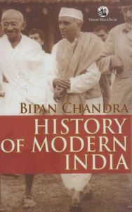 History of Modern India (English) 1st Edition (Paperback): Book by Bipan Chandra