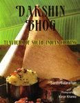 DAKSHIN BHOG : FLAVOURS OF SOUTH INDIAN COOKING: Book by SANTHI BALARAMAN