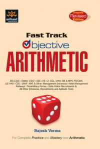 Fast Track Objective Arithmetic (English) Completely Revised Edition (Paperback): Book by Rajesh Verma