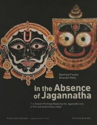 In the Absence of Jagannatha: Book by Dinanath Pathy