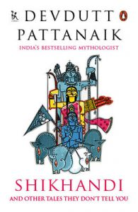 Shikhandi : And Other Tales They don't Tell You (English) (Paperback): Book by Devdutt Pattanaik