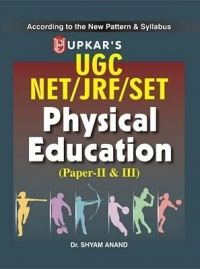 UGC-NET/JRF/SLET Physical Education (Paper II & III): Book by Dr.Shyam Anand