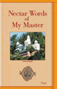 Nectar Words of My Master: Book by Puja