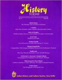 History Today (Volume - 6 : 2005) - Journal of the Indian History and Culture Society (English): Book by Vandana Kaushik