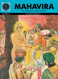 Mahavira (594): Book by Rishabhdas Ranka