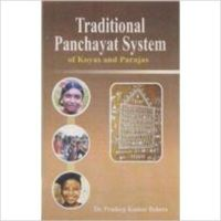 Traditional panchayat system of koyas and parajas (English) (Hardcover): Book by                                                       Dr. Pradeep Kumar Behera  (M.A., M.Phil, Ph.D.) has been serving as the Head of the Department of Political Science, Aeronautics College, HAL, Sunabeda. Presently he is guiding five research scholars for Ph.D in Political Science and five for M.Phil in Tribal Studies. He has been associated wi... View More                                                                                                    Dr. Pradeep Kumar Behera  (M.A., M.Phil, Ph.D.) has been serving as the Head of the Department of Political Science, Aeronautics College, HAL, Sunabeda. Presently he is guiding five research scholars for Ph.D in Political Science and five for M.Phil in Tribal Studies. He has been associated with various organisations contributing to the cause of education, social service and youth development in the locality.  Dr. Behera has been conferred with the prestigious Indira Gandhi NSS Award from the Ministry of Sports and Youth Services, Govt of India and State NSS Award from the Deptt of Higher Education, Govt of Odisha for outstanding voluntary services rendered in the field of Nation Building and community services. He has also received Prakruti Bandhu Award from the Deptt of Forest and Environment, Gove of Odisha for his significant contribution for the conservation of nature and protection of environment.