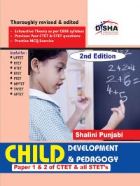 Child Development & Pedagogy for CTET & STET (Paper 1 & 2) 2nd Edition: Book by Shalini Punjabi