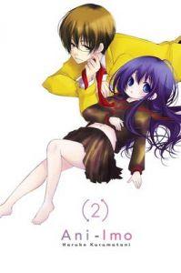 Ani-Imo: Vol. 2: Book by Haruko Kurumatani
