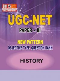 History for UGC-NET Paper-3 (Paperback): Book by Dr. Kn Jha