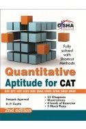 Quantitative Aptitude for CAT/ XAT/ IIFT/ CMAT/ MAT/ Bank PO/ SSC 2nd Edition: Book by  D P Gupta Deepak Agarwal