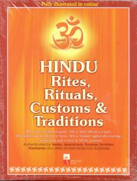 HINDU RITES, RITUALS. CUSTOMS & TRADITIONS (English): Book by PREM P. BHALLA
