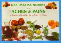 Dadi Ma Ke Nuskhe Aches and Pains: Book by Nita Mehta