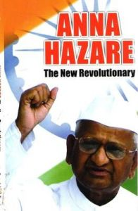 Anna Hazare English(PB): Book by Prateeksha M. Tiwari