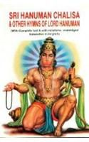 Shri Hanuman Chalisa (Roman) English(PB): Book by B.K. Chaturvedi