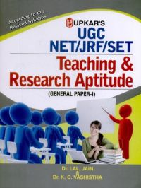 U.G.C.-NET/JRF/SET Teaching & Research Aptitude (General Paper-I) : Book by Dr. Lal & Jain & Dr.K.C.Vashistha