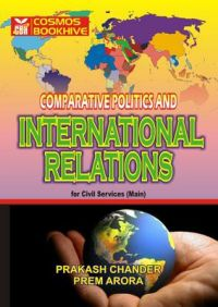INTERNATIONAL RELATION (Paperback): Book by Prakash Chander , Prem Arora