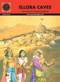 Ellora Caves ( 731 ): Book by H. Atmaram
