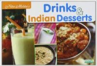 Drinks & Indian Desserts, 1/e PB (English) (Paperback): Book by Nita Mehta
