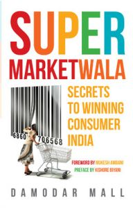 Supermarketwala : Secrets to Winning Consumer India (English) (Paperback): Book by Damodar Mall