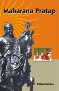 Maharana Pratap English(PB): Book by Bhawan Singh Rana