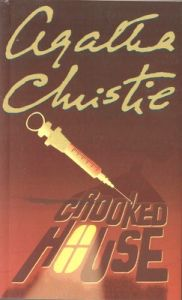 Crooked House: Book by Agatha Christie