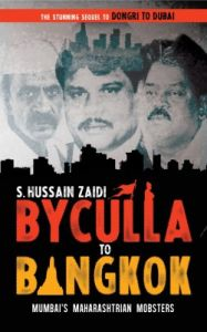 Byculla to Bangkok (English) (Paperback): Book by S. Hussain Zaidi