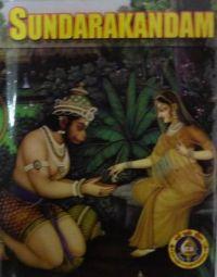 Sundarakandam   Book by A R  Parthasarathy   Best Price in India