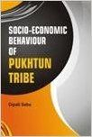 Socio Economic Behaviour Of Pukhtun Tribe (English) (Hardcover): Book by Dipali Saha