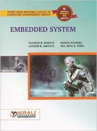 Emedded System (English) : Book by Pramod B Borole