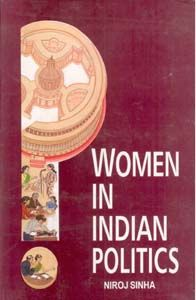 Women In Indian Politics: Book by Niroj Sinha