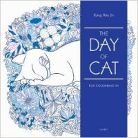 The Day of Cat : Colouring for Mindfulness (English) (Paperback): Book by Kong Hye Jin