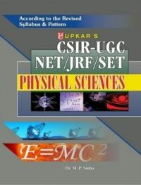 CSIR-UGC NET/JRF/SET Physical Sciences: Book by Dr.M.P.Sinha