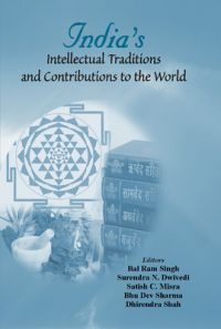 Indias Intellectual Traditions and Contributions to the World (English) (Hardcover): Book by Dr. Murthy marshals the whole extent of geological data from the Vedic/post-Vedic literatures and even later works like Varahamihira???s Brhatsamhita to highlight the Vedic world-view of the earth, particularly the Vedic theory on Earth science.
