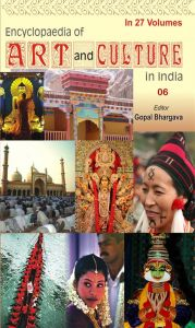 Encyclopaedia of Art And Culture In India (Himachal Pradesh) 6Th Volume: Book by Ed.Gopal Bhargava