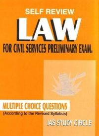 Self review law for civil services preliminary exam (Paperback): Book by Cbh Editorial Board