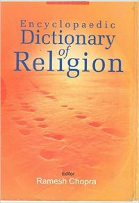 Encyclopedic Dictionary of Religion(G-P), Vol. 2: Book by Ramesh Chopra