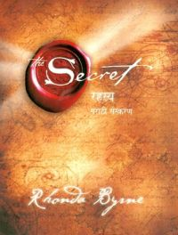 The Secret (Marathi): Book by Rhonda Byrne