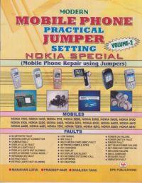 Modern Mobile Phone Practical Jumper Setting (Volume 2) (English) 01 Edition (Paperback): Book by Manahar Lotia, Pradeep Nair, Shailesh Tank