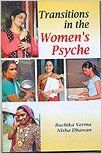 Transitions in the Women's Psyche (English) 01 Edition: Book by Nisha, Ruchika