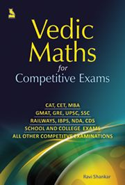 VEDIC MATHS FOR COMPETITIVE EXAMS   Book by RAVI SHANKAR